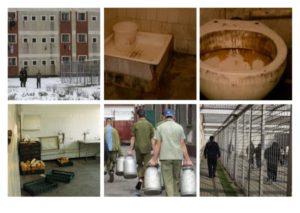 Rahova-închisoare-Romania-UE-2017